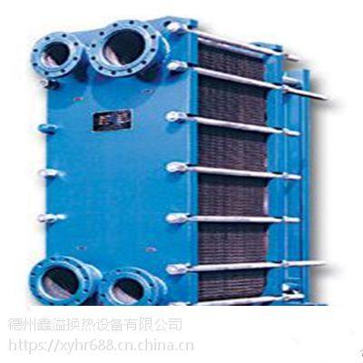 家用不锈钢板式换热器 纯钛工业换热器配件