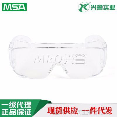 梅思安 10113317 新宾特-C防护眼镜 访客眼镜 防刮擦防冲击眼镜
