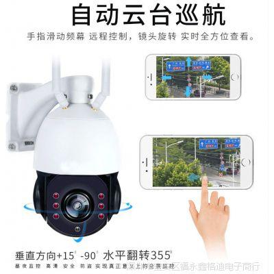 4G远程网络球机 360度无线监控高清套装家用室外手机wifi摄像头