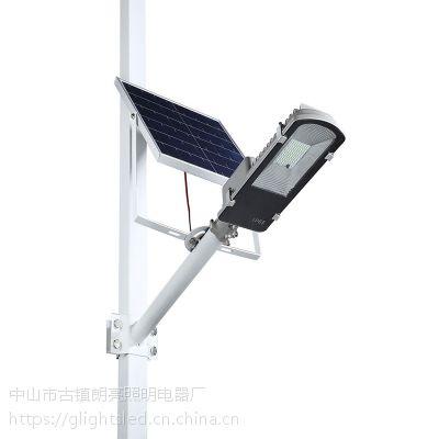 10W20W分体式太阳能路灯庭院公园走道太阳能灯光控定时厂家直销