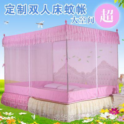 母子订制蚊帐加宽超大小特殊尺寸定做拼接合并皮床布艺榻榻米坑床