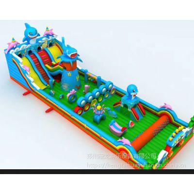 室外儿童户外城堡蹦蹦床 淘气堡乐园广场游乐场设备 儿童蹦蹦床户外大玩具组合