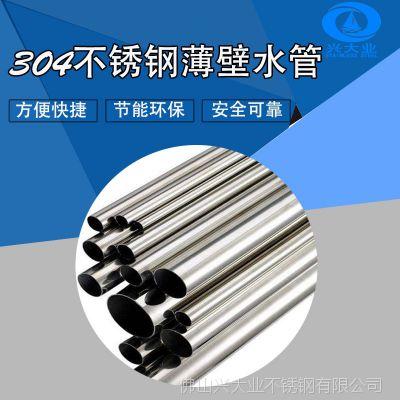 国标1系薄壁不锈钢水管双卡压不锈钢单头丝管件