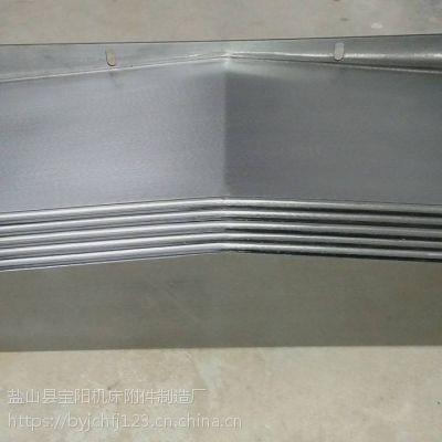生产汉奇佛威850加工中XYZ轴心导轨钢板防护罩-宝阳