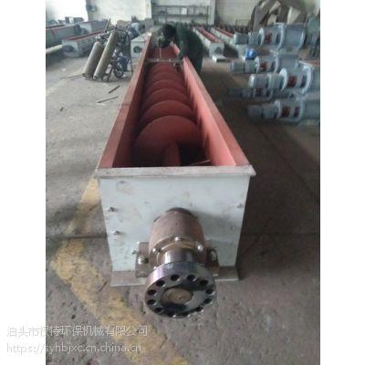 冷轧螺旋输送机组成部件,常见问题浙江权特环保厂家介绍
