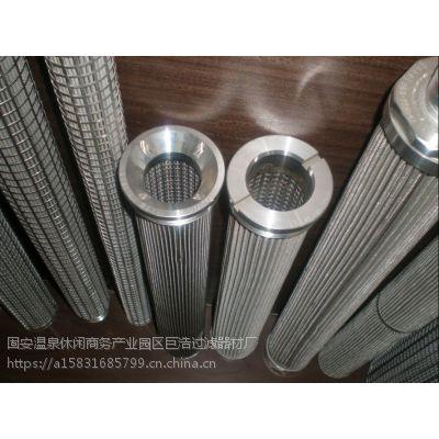 巨浩专业生产【不锈钢楔形丝滤芯】质量保障