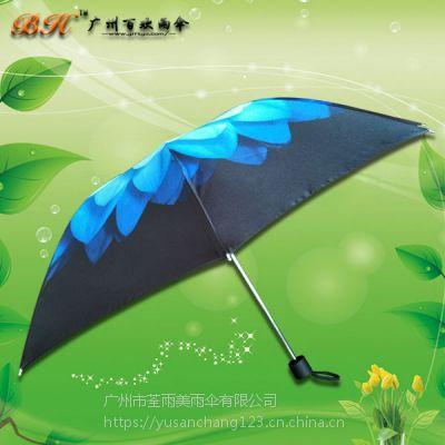 定制-数码印花三折伞 礼品雨伞 鹤山雨伞