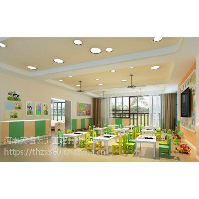 找林州市幼儿园室内装修设计公司就来专业能力强实力雄厚的河南天恒装饰公司