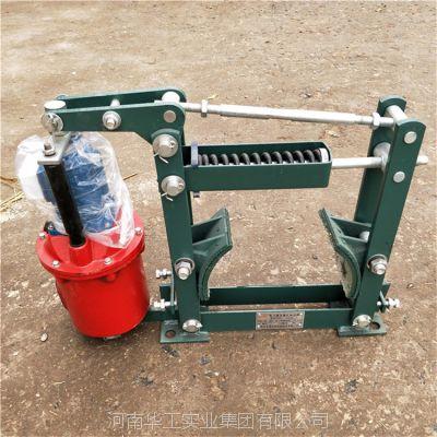 金虹YWZ-300/45电力液压鼓式制动器 起重机抱闸 行车液压制动器