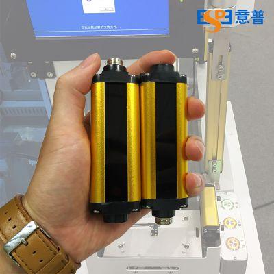 注塑机安全光栅光眼ELG系列压塑机机械设备冲压激光检测等专用红外线光幕