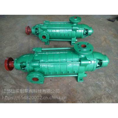 DF型不锈钢多级耐腐蚀离心泵