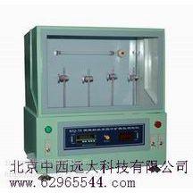中西数控式金属中扩散氢测定仪/45℃甘油法扩散氢测定仪/氢扩散测定仪/焊接测氢仪 型号:CN10/