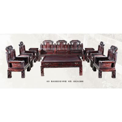 红木沙发材质-统发红木提供好服务-江西红木沙发