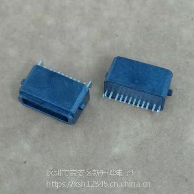 苹果全塑母座 8PIN 沉板插板式 沉板2.45 短体L=4.76 蓝牙耳机充电仓专用插座