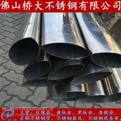 拉丝304不锈钢椭圆管80*120 抛光面201不锈钢异型管120*210*3.0mm