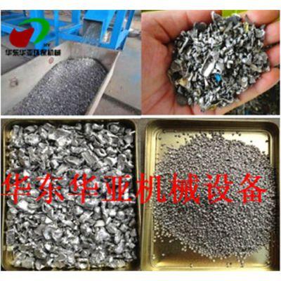 多功能金属分选机 铁铝分离设备 铁塑分离机厂家