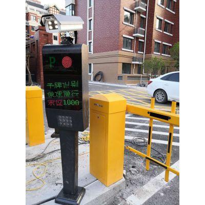 济南周边小区配套设施 停车场管理系统 道闸 车牌识别 专业设备 专业施工 免费提供设计方案