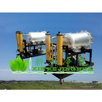 永科净化聚结脱水滤油机HCP150A38050KS净油机