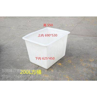 雄亚塑胶,长方形塑料盆 200L塑料水箱 PE大型水厂养殖方箱