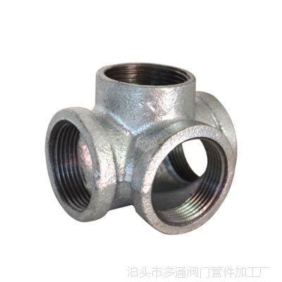 厂家直销一件代发玛钢管件立体四通角四通 两项三通玛钢丝扣水暖