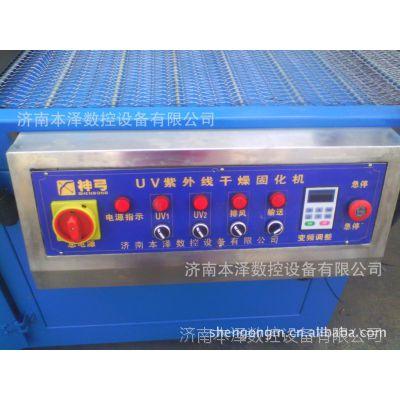 北方大型uv光固机,紫外线固化机,优质上光机,济南神弓造