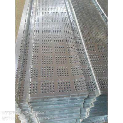 防尘冲孔板网-环保粉尘隔离钢板网-设备防护网来样加工图纸定做