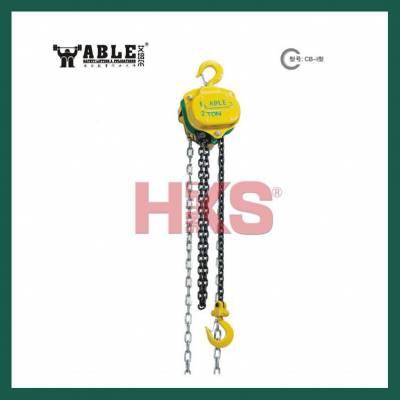 美国ABLE品牌 CB-I型环链手拉葫芦 0.5T~20T 授权代理