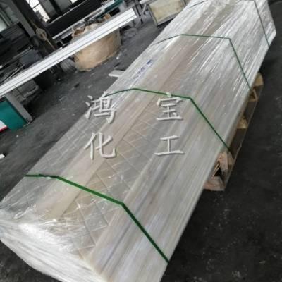 军工专用黄色塑料垫木塑料枕木