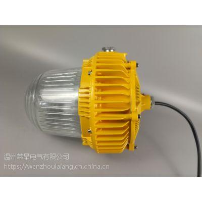 100WLED防爆平台灯/100WLED防爆弯灯/360度发光LED防爆灯