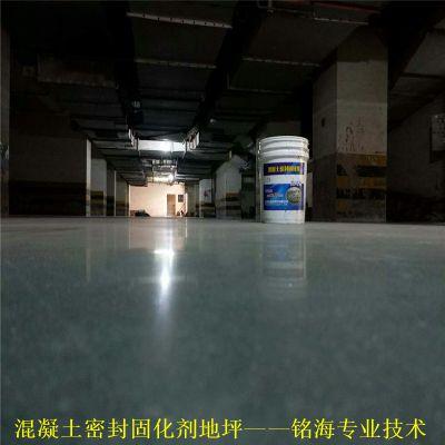 承接湛江厂房地面翻新 赤坎水泥地起灰尘处理 硬化地坪