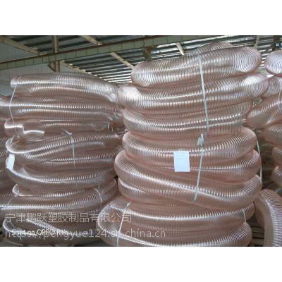 食品级pu钢丝输送管福建防静电耐磨损吸尘管壁厚1.2mm耐高温通风钢丝管用途及特点