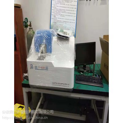 TY-9000直读光谱仪对温度的要求