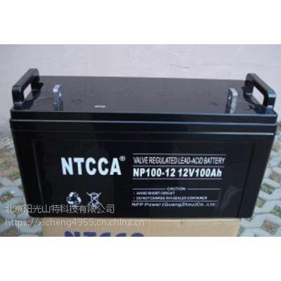 NTCCA德国恩科蓄电池NP120-12(12V120AH)UPS专用