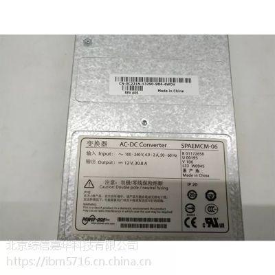EMCCX4-240电源(AC-DCConverter):型号:SPAEMCM-06,到货了