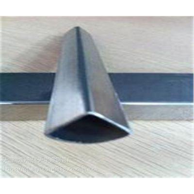不锈钢扇形钢管厂家