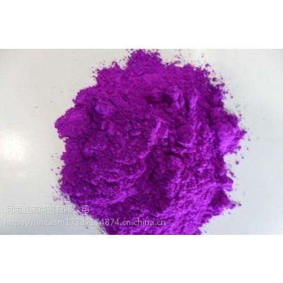 兰州 供应 永固紫RL涂料塑料颜料 厂家直销