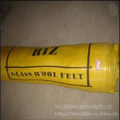 乐陵市 玻璃棉板 质量好 生产销售5公分玻璃棉卷毡