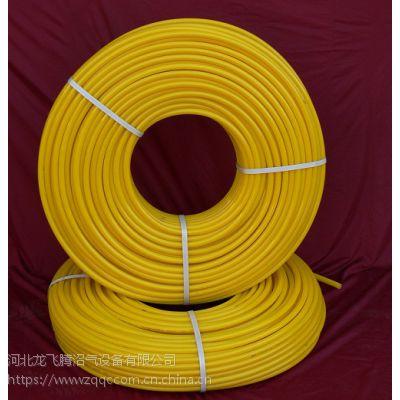 供应沼气专用聚乙烯管 ,PE半硬管