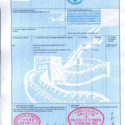 约旦驻华使馆加签商业发票,产地证需要一起认证吗