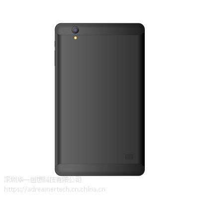 10.1寸超薄平板电脑定制 华一创想ODM/OEM超薄平板电脑