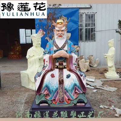 五龙王佛像 图片五龙王神像 玻璃钢佛像 邓州豫莲花雕塑厂家