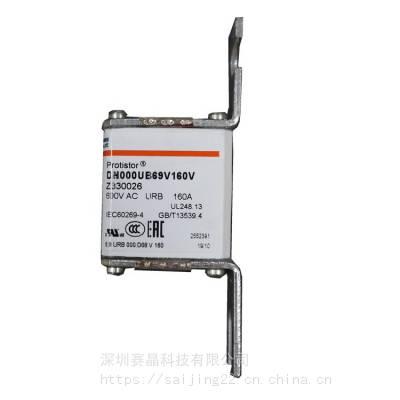 mersen 方体熔断器 DN000UB69V160V(Z330026)原厂现货