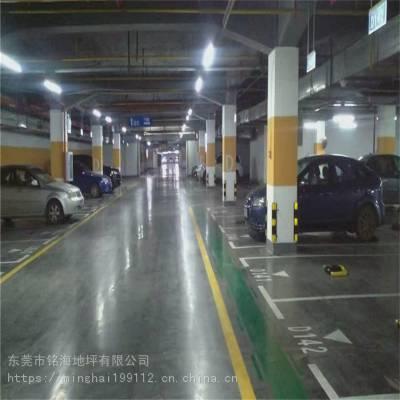 广东河源水泥地起灰起砂、水泥固地坪、水泥地面固化