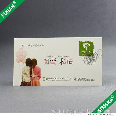 杭州印刷厂家定做特种纸类标签印刷淘宝信封纸定做可以定制logo