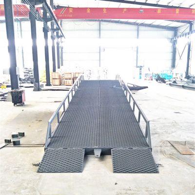 现货批发DCQY8吨10吨移动式登车桥 液压式卸货平台 升降调节板