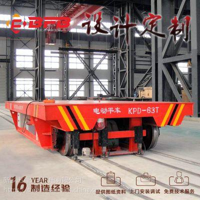 供应KPDS-63T地轨平板车 百分百定制钢铁调配地轨平板车 转运复合板材料
