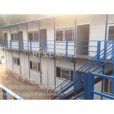 河北工地用异型彩钢板房廊坊钢结构活动房