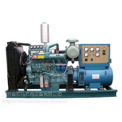 小功率发电机组 东方红30KW柴油发电机 可靠耐用 四川发电机 YT3B2-D