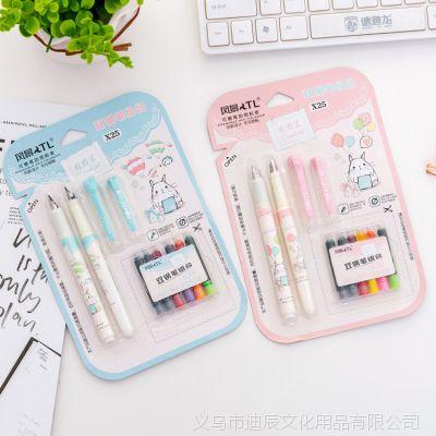 韩国创意文具 可换囊直液式中小学生练字可擦钢笔 可换墨囊 套装