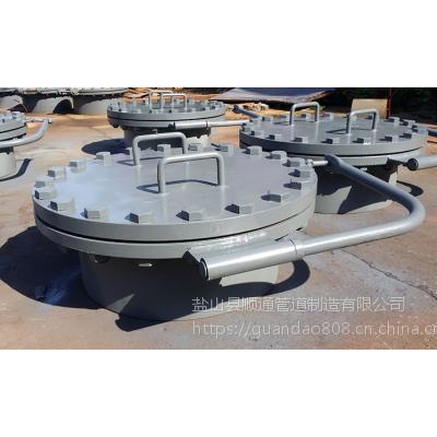 榆林化工用水平吊盖板式平焊法兰人孔,HG/T21522标准人孔